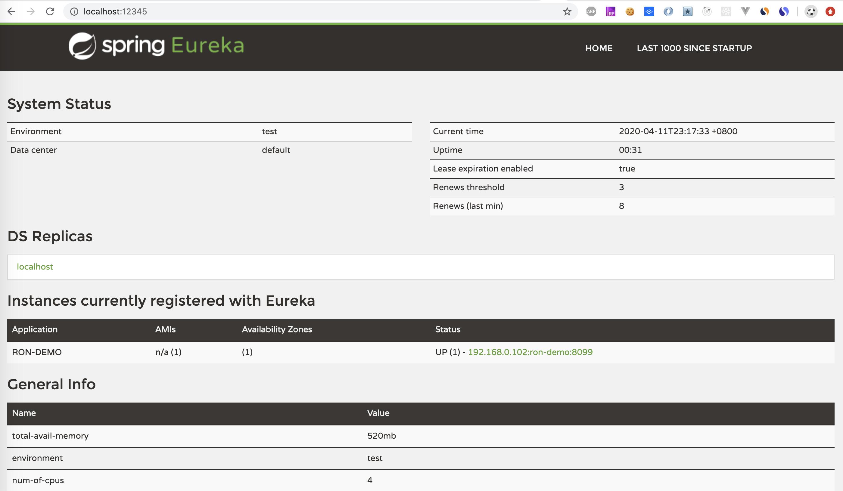 Eureka 界面