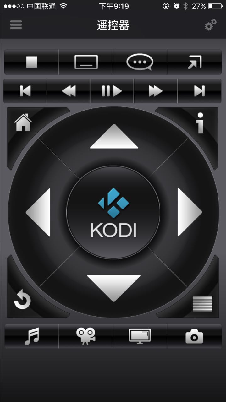 kodi iphone遥控器